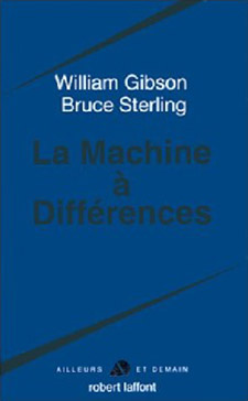 gibson-gdl-machine.jpg